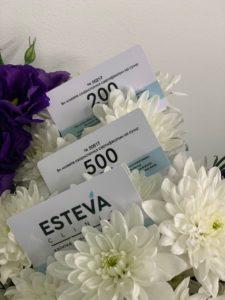 Подарочный сертификат клиника красоты